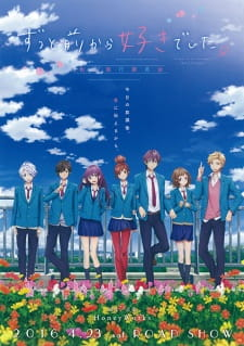 Download Zutto Mae kara Suki deshita Movie Subtitle Indonesia