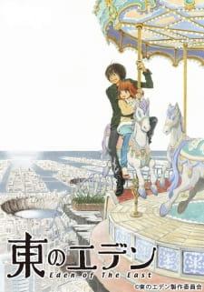 Higashi no Eden picture
