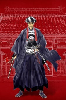 Onihei picture