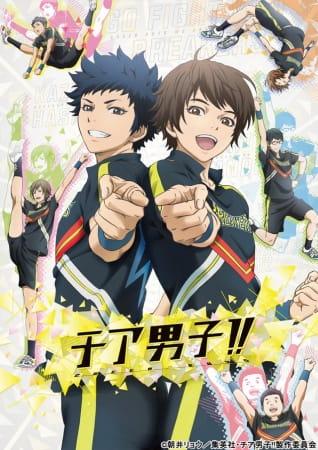 http://myanimelist.net/anime/32483