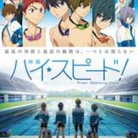 High☆Speed!: Free! Starting Days (Completo)