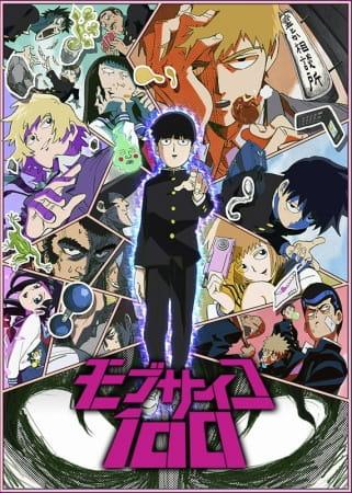 http://myanimelist.net/anime/32182