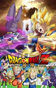Dragon Ball Z Movie 14: Kami to Kami picture
