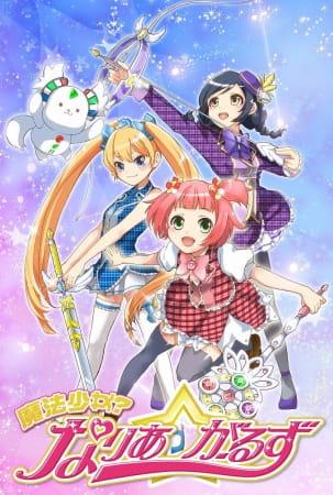 http://myanimelist.net/anime/33394