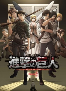 Image result for Shingeki no Kyojin Season 3 myanimelist