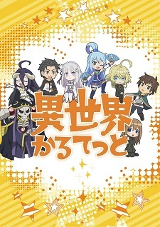 Download Isekai Quartet Subtitle Indonesia
