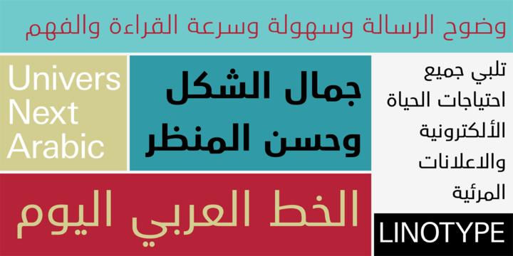 Univers® Next Arabic