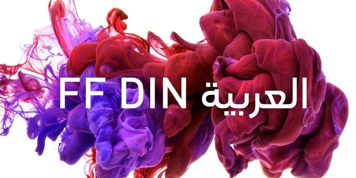 FF DIN Arabic