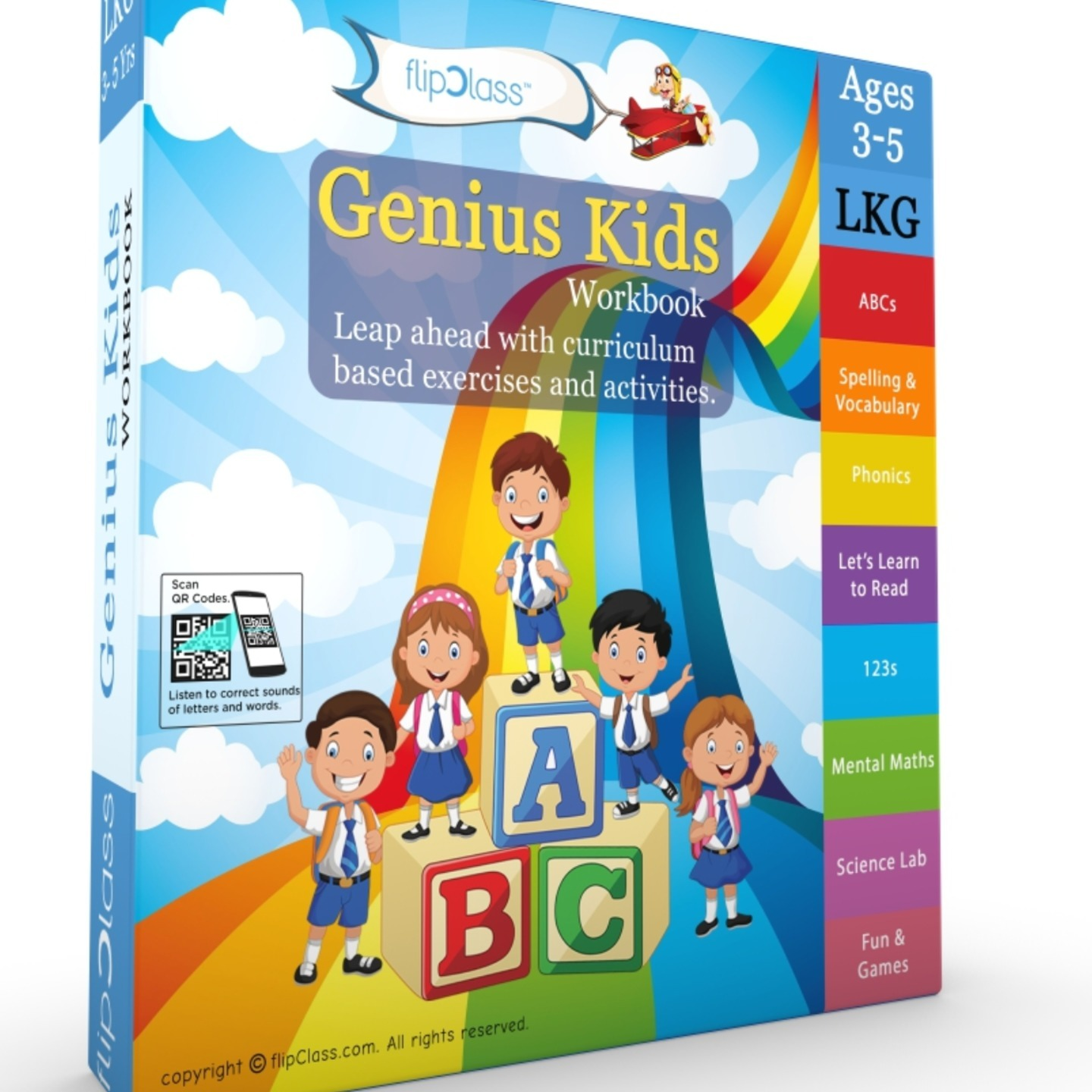 Flipclass Genius Kids Worksheets