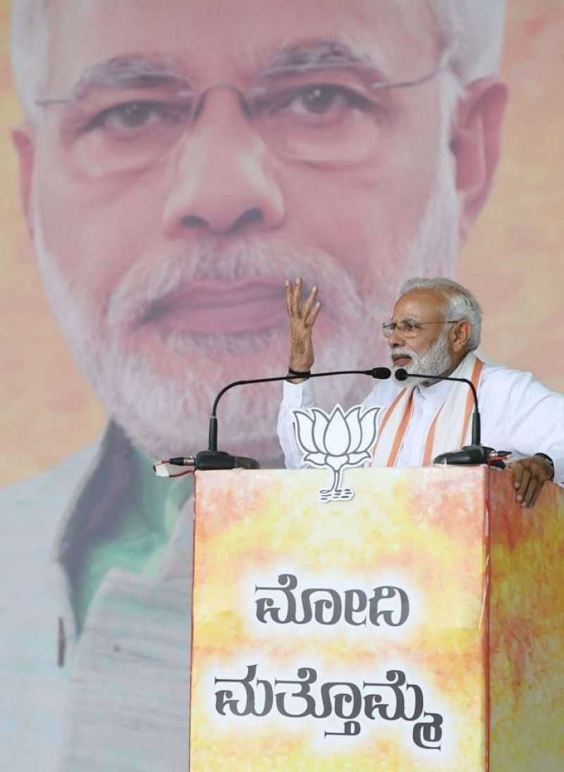 PM Modi in Karnataka