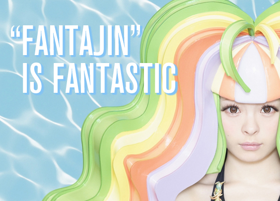 web_graphics_fantajin_8-28-2014