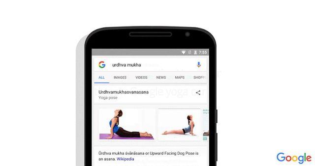 google_now_yoga_cards.jpg