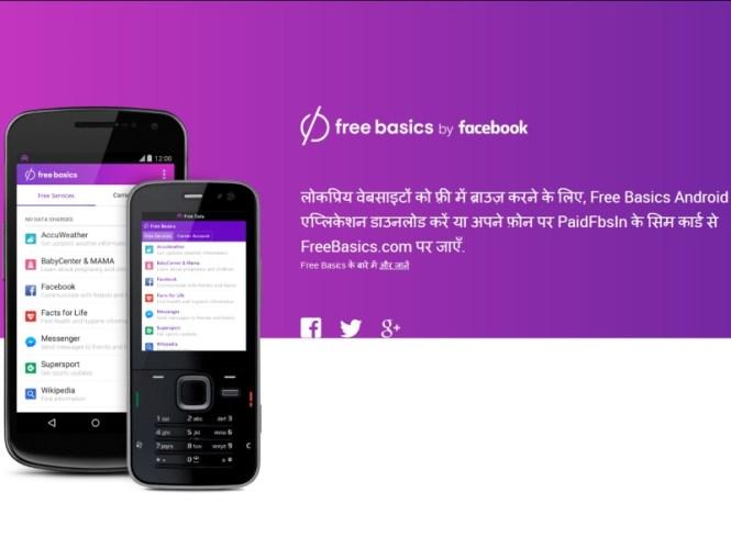 free_basics_india.jpg