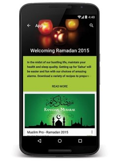 google_play_welcoming_ramadan_2015.jpg