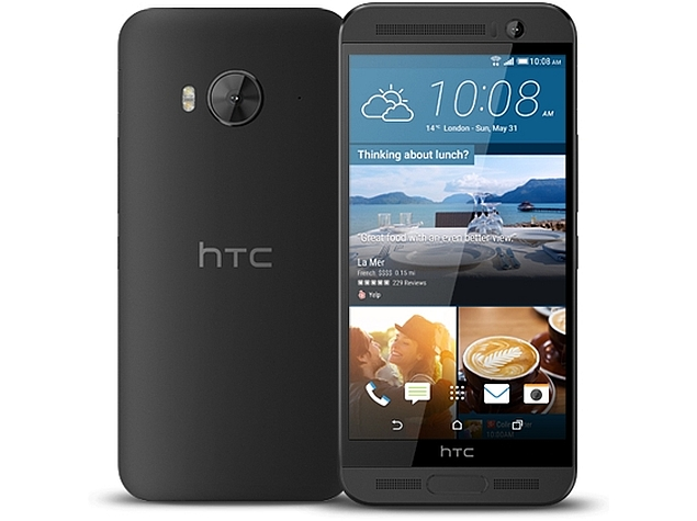 htc_one_me_meteor_gray1.jpg