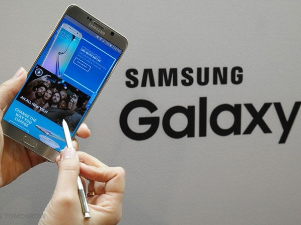 Samsung's Next Galaxy Note Tipped to Sport Iris Scanner