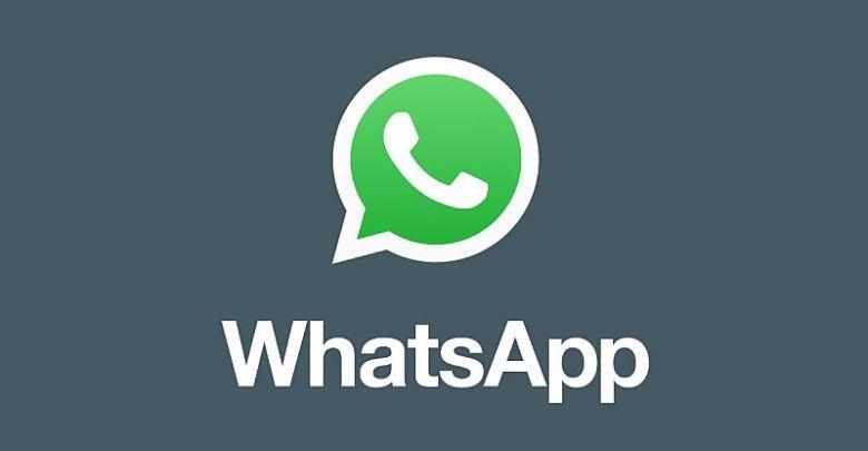 كيف لوقف WhatsApp من تقاسم التفاصيل الخاصة بك مع الفيسبوك 1