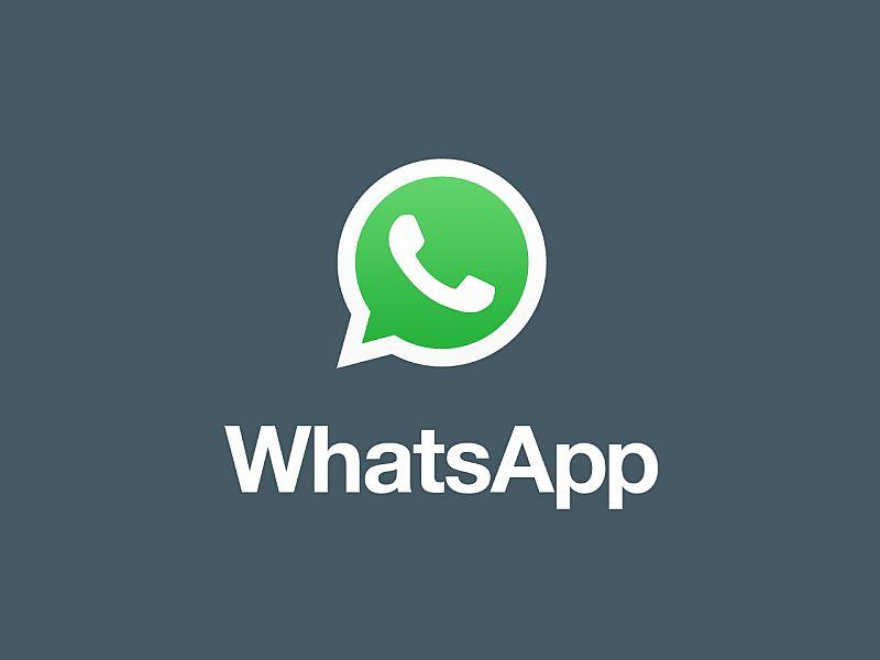كيف لوقف WhatsApp من تقاسم التفاصيل الخاصة بك مع الفيسبوك