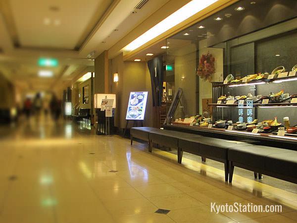 Cheap Eats Around Kyoto Station