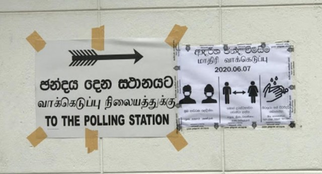 Trial Election ahead of General Election held in Ambalangoda
