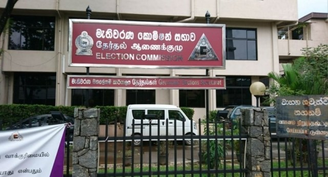 Sri Lanka's parliamentary elections fixed for August 5
