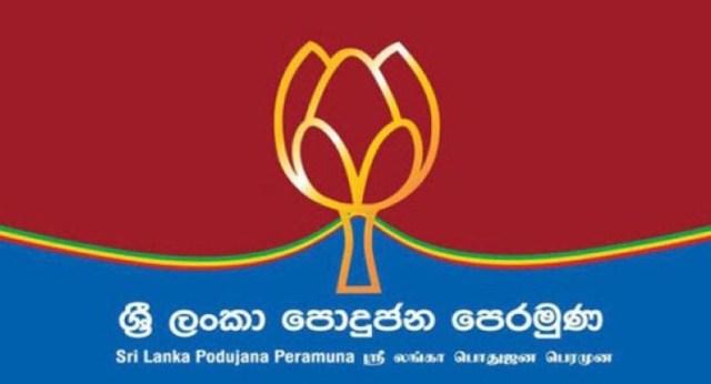 Major SLPP Election rallies postponed indefinitely