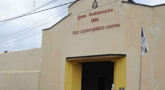 Another mobile phone discovered from Kanchipani Imran's prison cell