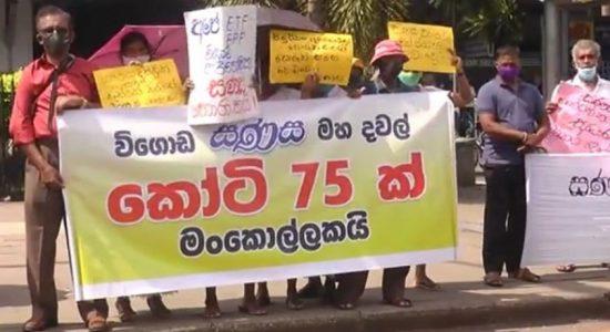 ETI & SANASA (Gampaha) depositors voice concerns over fraud