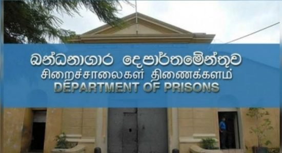 Visitation suspended across all prisons in the country