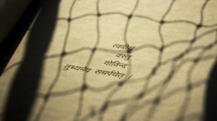 संस्कृत राज्य सभा में 5 वीं सबसे अधिक इस्तेमाल की जाने वाली भाषा बन गई