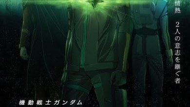 "Photo of Dijadwalkan akan dirilis pada bulan Juli FILM ""Mobile Suit Gundam Flashlight Hathaway ditunda"