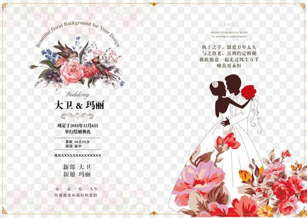 business wedding card png design