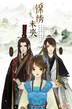 The Princess Wei Yang   Novel Updates Type