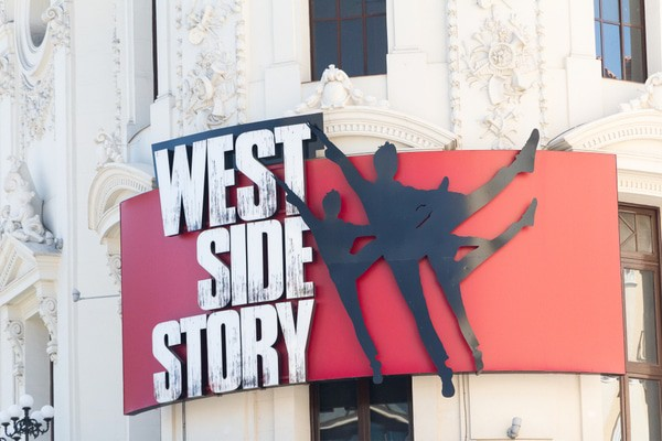 West Side Story — which tells the story of star-crossed teenagers Tony and Maria — was a gritty, controversial musical before it was a movie.