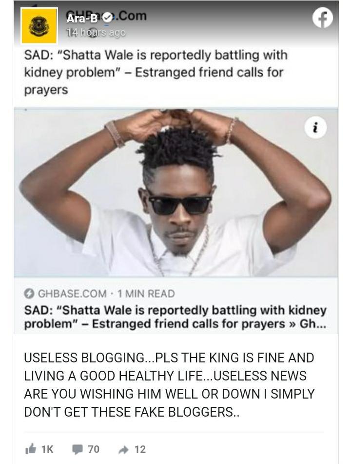 ara b shatta wale kidney problems