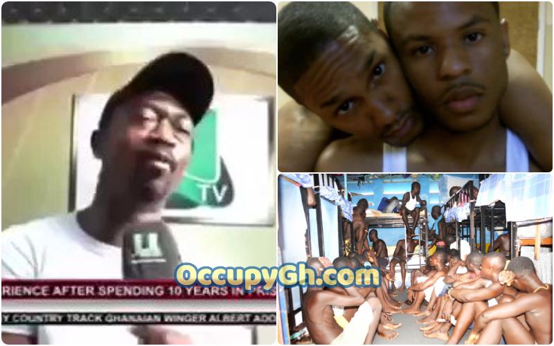 ghana prisons trumu sodomizing