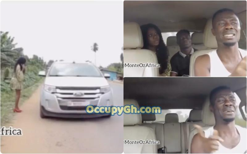 Kwaku Manu Picks Two Ghost In One Ride