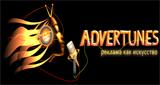 Advertunes
