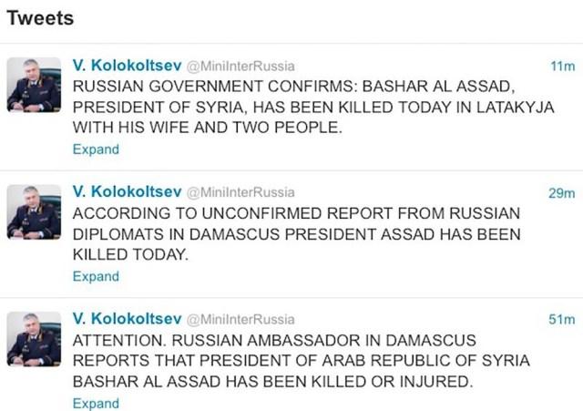 Скриншот фейкового аккаунта под именем министра внутренних дел России Владимира Колокольцева.