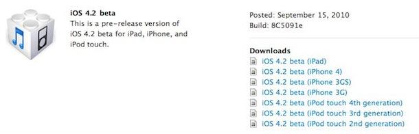 iOS 4.2 доступна скачать