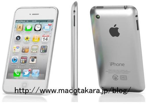 Макет iPhone 5 от Macotakara