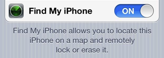 Найди мой айфон