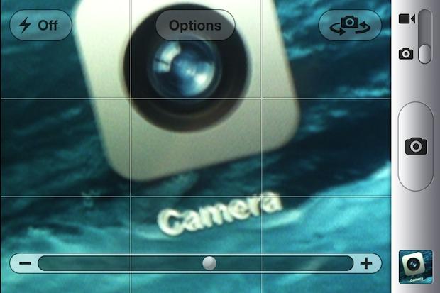Увеличить камеру iPhone
