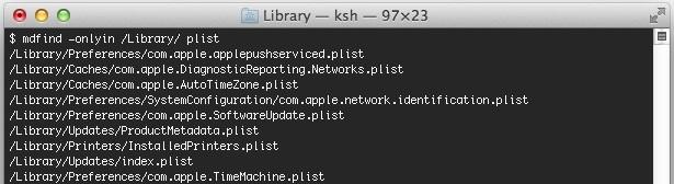 Искать файлы из командной строки