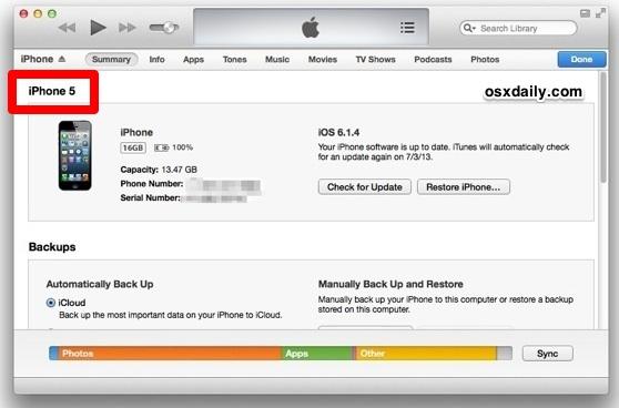 Найдите модель iPhone в iTunes