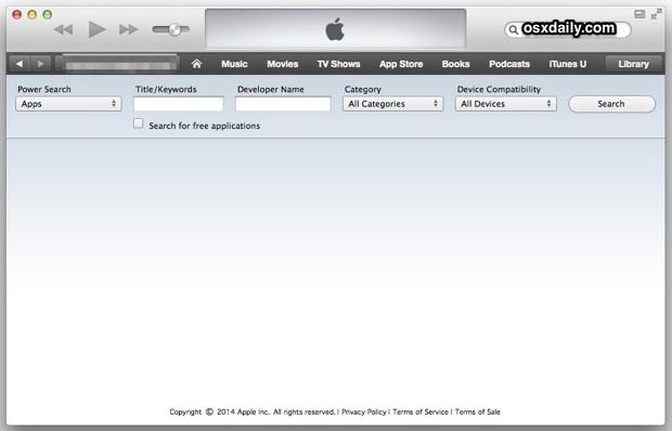 Приложения Power Search с iTunes