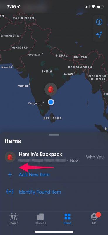 Как удалить AirTag из Find My на iPhone