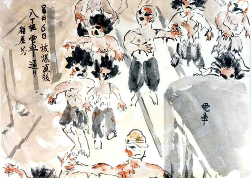 Dibujo de un sobreviviente al ataque a Hiroshima: gente quemada corre por la calle