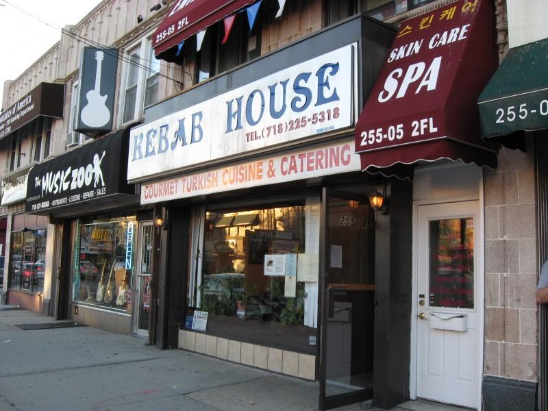 Thanksgiving Dinner Restaurants Queens Ny