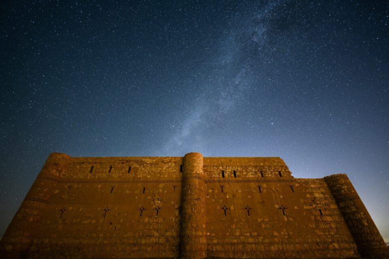 Al Kharanah Castle